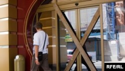 "Cazino-ul ""Golden palace"" închis la Moscow"