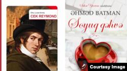 Qanun nəşriyyatından çıxan iki yeni kitab.