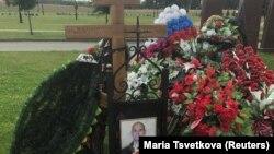 Могила погибшего в Сирии российского военнослужащего