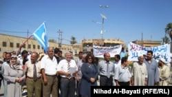 مظاهرة للحزب الوطني التركماني