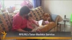 Татарстан: сохранить язык через стихи и песни