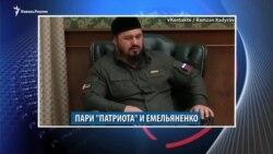 Видеоновости Кавказа 12 февраля