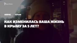 «В десять раз хуже стало»: крымчане о жизни после аннексии (видео)