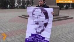 Пикет в поддержку Блялова