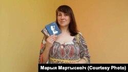 Марыя Мартысевіч