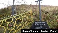 Помнік на магіле Васіля Струпаўца ў вёсцы Якімавічы