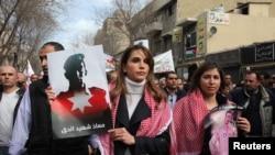 الملكة رانيا تتصدر مسيرة في عمان، 6 شباط 2015