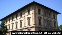 Лицей имени Данте во Флоренции