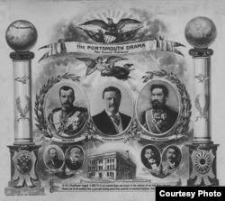 Порстмутский договор