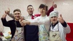 Ментальні пекарі | #ВУКРАЇНІ