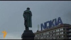 """Мәскәүдә """"Миллионнар маршы"""" үтте"""