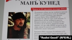 США назвал Халимова «ключевой» фигурой в экстремистской группировке и назначил денежную награду в 3 миллиона долларов за информацию о его местонахождении.