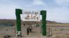 تر اوسه له افغانستانه د وزیرستانیو کډوالو د ستنېدو ۳ پړاوونه ترسره شوي.