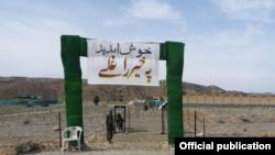 وزیرستانیان له افغانستانه خپلو کلیو ته ستنېږي