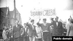 Демонстрация в Познани, 1956 год