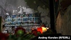 Sjećanje na poginule u Beslanu