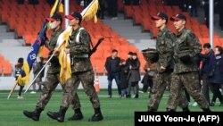 Илустрација: Јужнокорејски војници