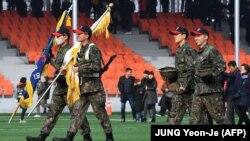 Južnokorejski vojnici (ilustrativna fotografija)