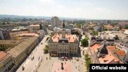 Novi Sad, ilustrativna fotografija