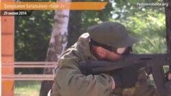 Батальйон «Київ-2» готовий до АТО