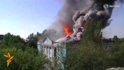 House Of Culture Burns In Donetsk