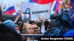 Протестите во Москва