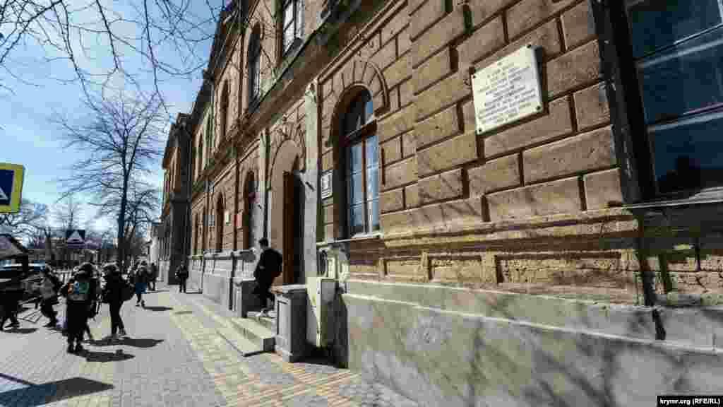 В гимназии имени Сельвинского, самом старом среднем учебном заведении города, закончились уроки
