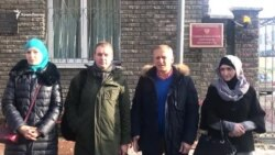 Суд в Ростове вернул ялтинское «дело Хизб ут-Тахрир» на перерассмотрение в Крым (видео)