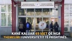 Me çfarë problemesh përballen studentët e Universitetit të Prishtinës?