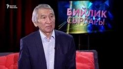 Талгарбеков: Сегизбаевдин ишин иликтеш керек