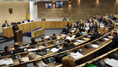 Parlament Federacije BiH, fotoarhiv