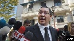 Румыниянын экс-премьер-министри Виктор Понта