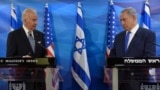 جو بایدن در کنار نتانیاهو، هنگام دیدار از اورشلیم در سال ۲۰۱۶