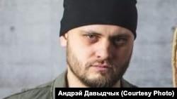 Павел Трыпуць