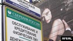 Назначение Казьмина может свидетельствовать о том, какая реформа предстоит почтовой службе