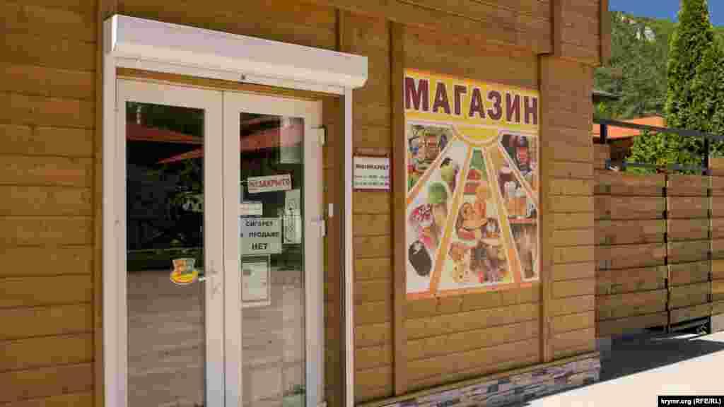 Единственный минимаркет в Ходжа-Сала закрыт на карантин