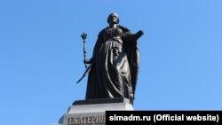 Памятник Екатерине II в Симферополе, архивное фото