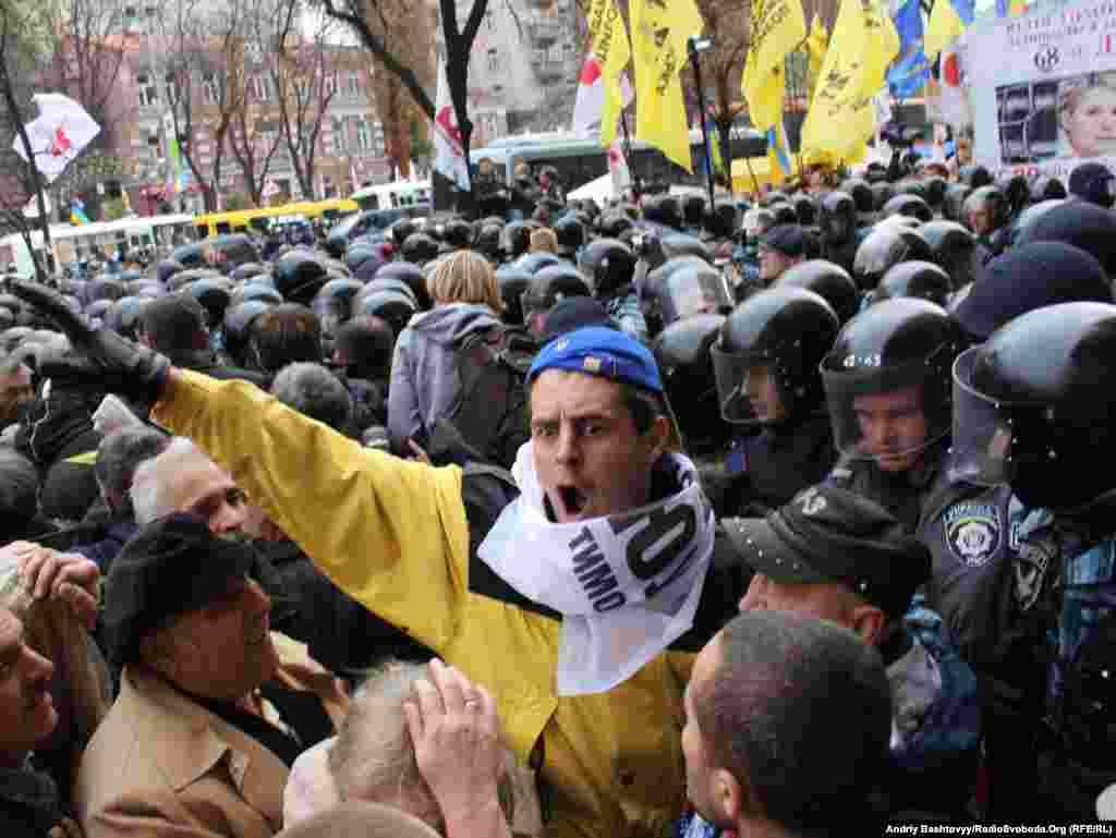 Тазоҳуроти тарафдорони хонум Тимошенко
