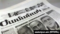 "Armenia -- A copy of pro-opposition ""Zhamanak"" daily, Yerevan, 30Mar2011."