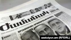 "Armenia -- A copy of pro-opposition ""Zhamanak"" daily, Yerevan, 30Mar2011."