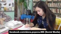 Мастер-класс по украинской вышивке в Симферополе, 7 ноября 2017 года