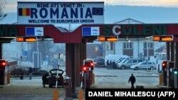 نمایی عمومی از منطقه مرزی رومانی و مولداوی (عکس تزئینی است)