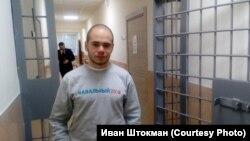 Сотрудник штаба Навального в Иркутске Захар Сарапулов