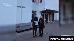 Відповідні дані внесені до Єдиного реєстру досудових розслідувань 22 лютого за ч. 3 ст. 171 Кримінального кодексу України