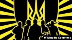 "Рекламный плакат батальона ""Азов"""