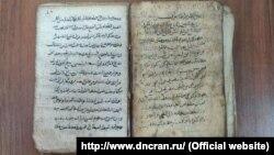 На этом этапе текст грузинской рукописи из Дагестана полностью идентифицирован и переписан
