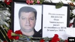 Портрет пилота сбитого российского Су-24 Олега Пешкова у министерства обороны России. Москва, 26 ноября 2015 года.