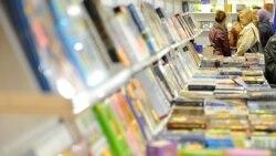 Najmlađi ljubitelji knjige