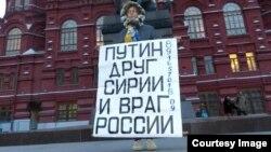 Ірина Калмикова на акції біля Кремля (архівне фото)