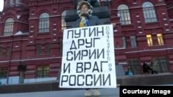 Protest Irine Kalmikova na Manježnom trgu 2015. godine